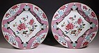 A PAIR OF CHINESE FAMILLE ROSE CHARGERS QIANLONG C1740/50