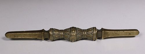 Japanese Tokkosho (dokkosho) Edo Period Single Prong Vajra 19thC