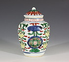Chinese Wucai Transitional Vase and Cover 17thC