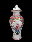 18th c. Yongzheng Famille Rose Covered Baluster Vase