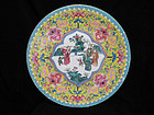 HUGE TONGZHI FAMILLE ROSE CHARGER, PERFECT COND. 38cm
