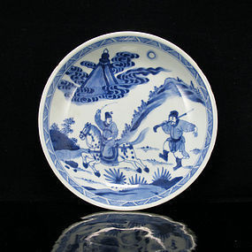 18TH C KANGXI BLUE AND WHITE FIGURAL PORCELAIN DISH