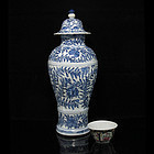 KANGXI BLUE AND WHITE FLORAL COVERED BALUSTER VASE