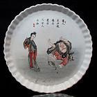 19TH C CHRYSANTHEMUM DISH EN GRISAILLE MO CAI, LIU HAI