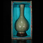MING LONGQUAN CELADON CARVED FLORAL VASE, OLD BOX