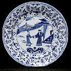 18TH C KANGXI BLUE AND WHITE WESTERN CHAMBER CHARGER