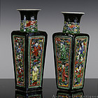 19TH C PAIR OF FAMILLE NOIRE RETICULATED BISCUIT ENAMEL
