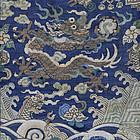19TH C IMPERIAL JIAQING DAOGUANG KESI WALL HANGING