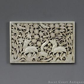 MING RETICULATED WHITE JADE PLAQUE, SHANGHAI MUSEUM