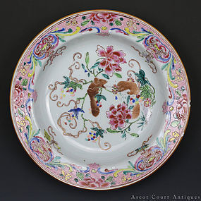 18th C Qianlong Famille Rose Squirrels Deep Soup Plate