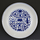 18th C Kangxi Blue and White Buddhist Treasures Dish
