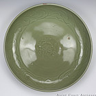 14th C Early Ming Longquan Celadon Incised Charger Dish
