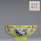 19th C Daoguang Mark Famille Rose Yellow Ground Bowl