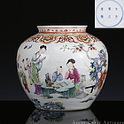 1890-1920 LATE QING REPUBLIC YONGZHENG MARK FAMILLE ROSE VASE