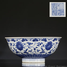 CHINESE 18TH C QIANLONG MARK AND PERIOD BLUE & WHITE PORCELAIN BOWL