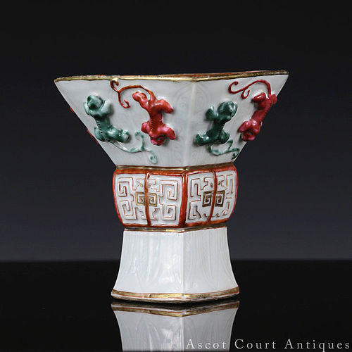 19TH C QING WHITE GLAZE ARCHAISTIC 'NINE DRAGON' LIBATION CUP