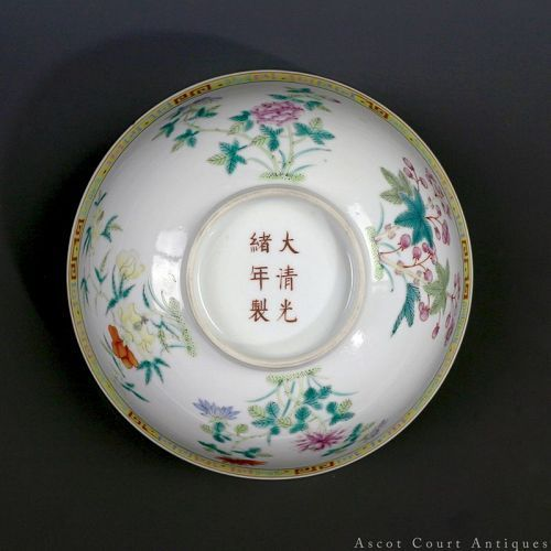 19TH C QING GUANGXU MARK AND PERIOD FAMILLE ROSE PORCELAIN BOWL