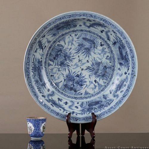 c. 1500 MING HONGZHI BLUE AND WHITE LARGE PORCELAIN CHARGER