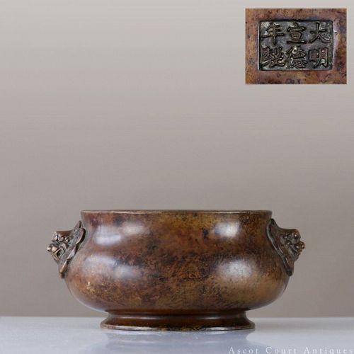 17TH C XUANDE MARK BRONZE CENSER, LATE MING EARLY QING, PATINA