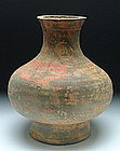 A Han Pottery Vase