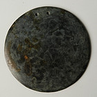 Angkor Vat, Very Small Khmer Bronze Mirror