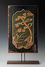 Chinese Wooden Panel