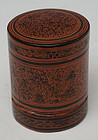 Burmese Lacquered Food Container with Design