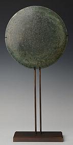 Large Khmer Bronze Mirror