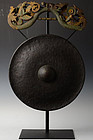 19th C., Burmese Bronze Gong with Wooden Decoration