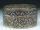 A Carved Silver Betel Nut Box