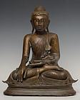 19th Century, Burmese Bronze Seated Buddha