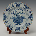Early 18th C., Chinese Blue and White  Plate with Flower Design