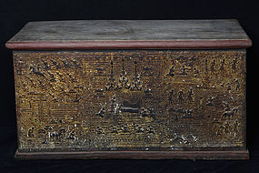 19th C., Mandalay, Burmese Wooden Chest
