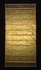 19th C., Mandalay, Rare Burmese Manuscript (KAMMAVACA)