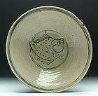 A Sukhothai Underglaze Plate with Fish Design