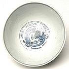Jia Jing, Chinese Blue & White Bowl w/ Chi-long Design