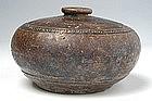 Khmer Honey Pot Brown-glazed w/ Carved Decoration