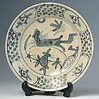 Ming Period, Chinese Swatow Blue & White Phoenix Plate