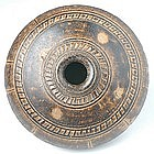 Khmer Brown Glaze Honey Pot w/ Carved Decoration
