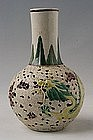 Qing Small Reticulated Dragon Vase
