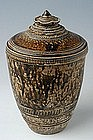 Bayon Period, Large Khmer Brown Glazed Covered Bowl