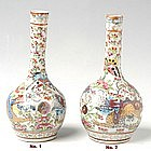 Qing Small Chinese Export Famille Rose Vases