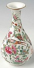 A Famille Rose Vase with Bird and butterfly Motifs