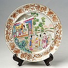 Chinese Export Rose Mandarin 9 3/4� Plate with Figures