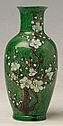 Qing Small Apple-green glazed Vase with Cherry Blossoms