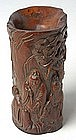 Carved Plant Root Brush Pot with Landscape Scene