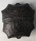 19th Century, A Burmese Lacquerware Case
