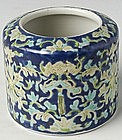 Chinese Qing Dynasty Polychrome Porcelain Container