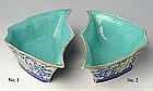 A Pair of Chinese Polychrome Stylized Shaped Bowls