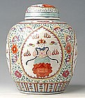 Big Polychrome Covered Jar with the Buddha Motif